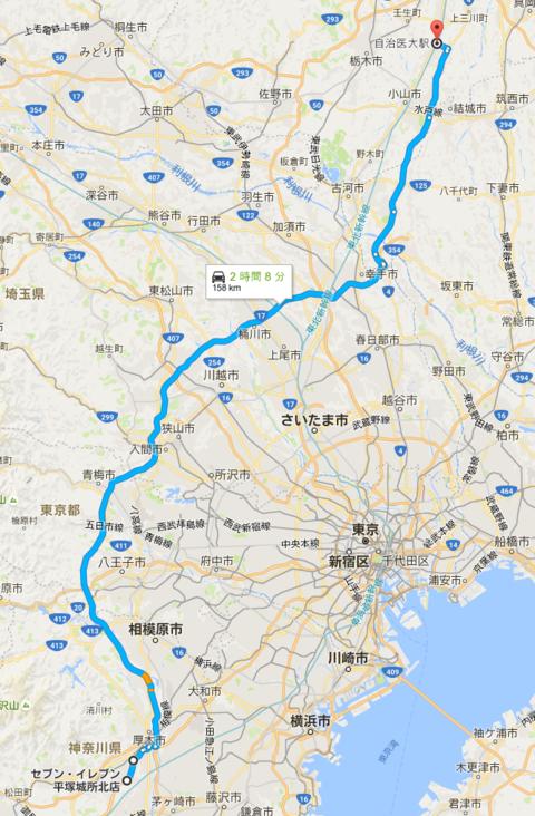 20160925_2